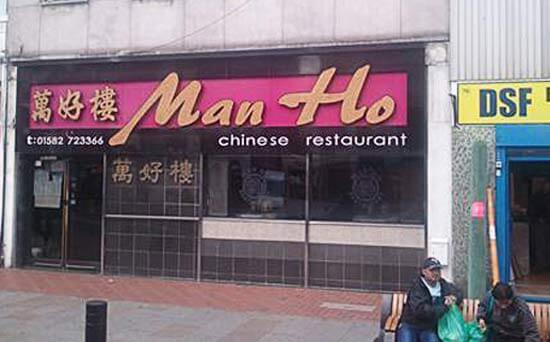 Man ho restaurant