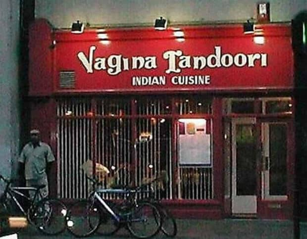 Vagina tandoori indian cuisine