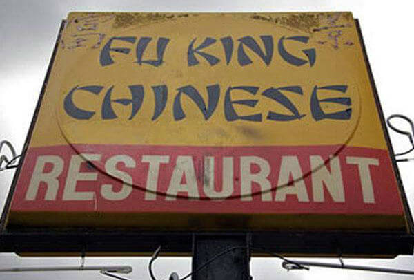 fu king-chinese