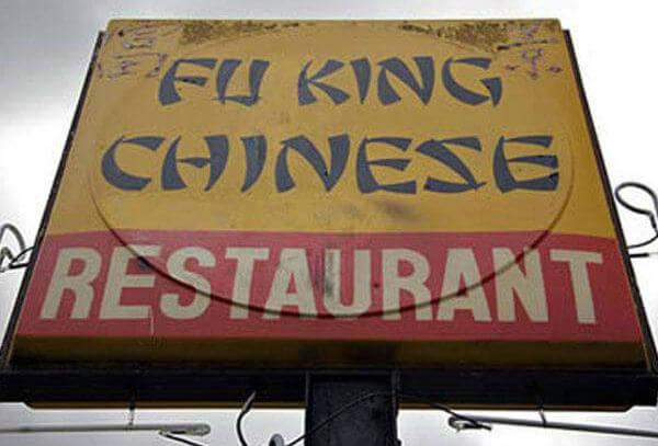 Misslyckade restaurangnamn 13 favoriter for Asian cuisine restaurant names