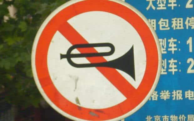 no-horn