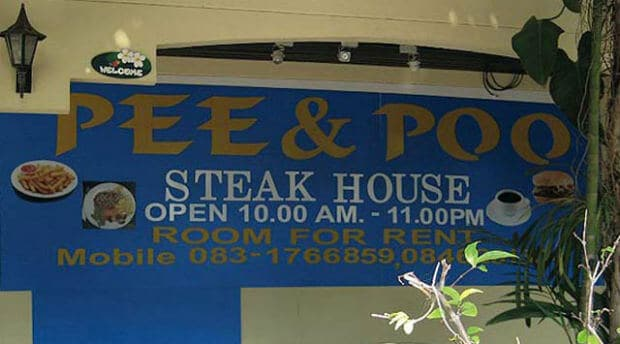pee-poo-steakhouse