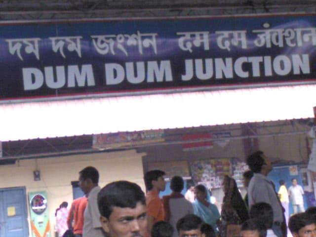 Dum_Dum_Rail_station