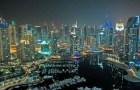 Skäm bort dig själv med en weekend i Dubai