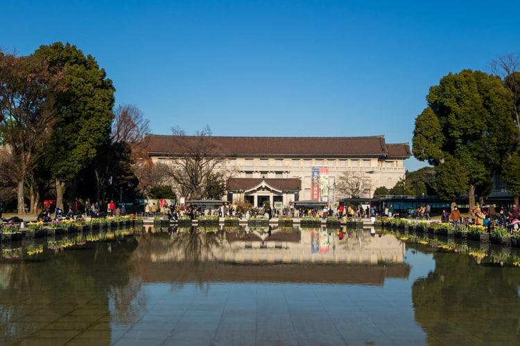 Tokyo National Musem